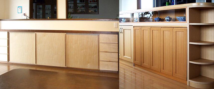 キッチンカウンターの下の空間