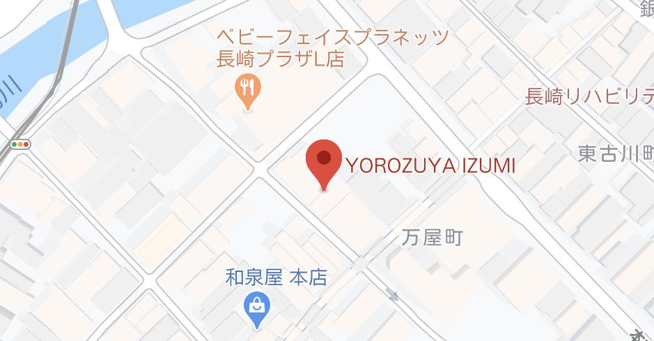 YOROZUYA IZUMI